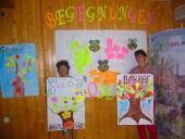 13-16.07.2015 Проект ЦНК с.Красный Яр