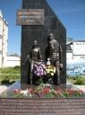 День памяти российских немцев/ Награждение медалями